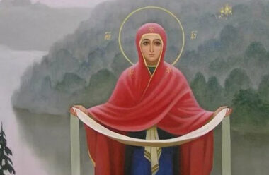 Заборони на свято Покрови Пресвятої Богородиці, яких слід дотримуватися щоб не накликати біду.