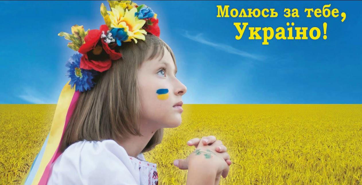 Демотиваторы украина сегодня всей картошки