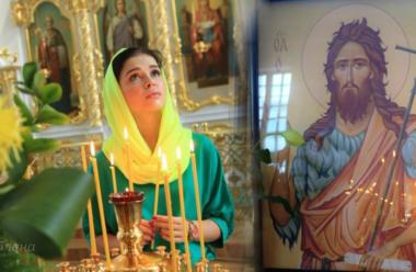 Дві важливі молитви до Івана Хрестителя, які слід читати 20 січня і просити допомоги.