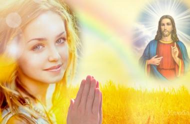 Віршована молитва «Подяка Господу за все». Не забуваймо дякувати Всевишньому