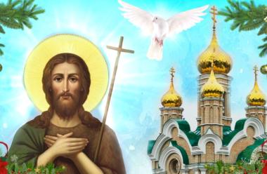 20 січня – Собор святого Івана Хрестителя: чого не можна робити в це свято