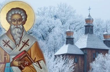 День святого Власа — 24 лютого. Що потрібно зробити в це свято.