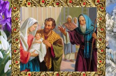 15 лютого — Стрітення Господнє. На що слід звернути увагу в цей святий день