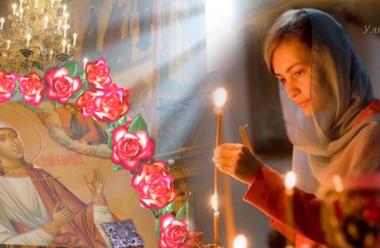 Важлива молитва до Великомучениці Агафії, щоб отримати здоров'я та добробут для родини.