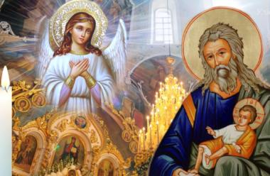 Молитва до святого Симеона Богоприїмця, яку промовляють 16 лютого і просять здоров'я для дітей.