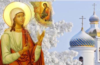 18 лютого — святої Агафії. Що потрібно зробити в цей день, щоб вберегти оселю від усього злого