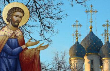 Олександрів день — 28 березня. Що не можна робити жінкам в це свято