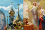 Наближається велике свято – Благовіщення. Чого не можна робити жінкам у цей особливий день