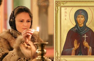 Молитва до святої Євдокії, яку промовляють 14 березня та просять здоров'я для родини.