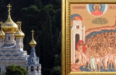 22 березня велике свято — Сорок Святих. Що має зробити в цей день кожна жінка