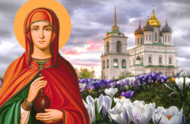 23 березня — преподобної пустельниці Анастасії. День коли звертаються з молитвою до святої.