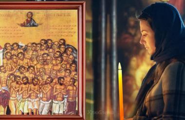 Молитва до 40 Святих, яку слід промовляти 22 березня, та просити допомоги та захисту.