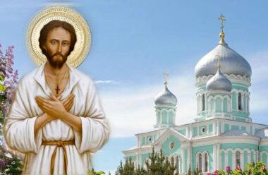 Святого Олексія — 30 березня. Що потрібно зробити в цей особливий день
