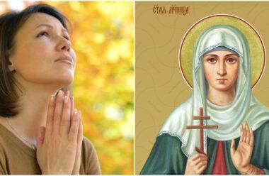 Молитва до святої Дарини, щоб отримати захист для себе та своїх рідних