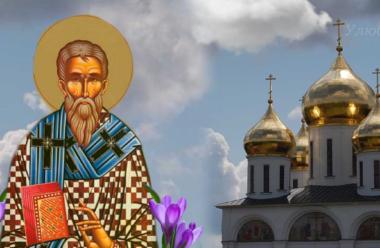День Софронія — 24 березня. На що слід звернути увагу в це свято