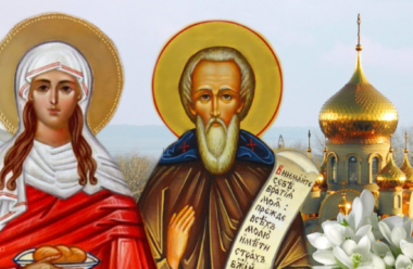 19 березня — преподобного Аркадія та блаженної Марти. Як захистити своїх дітей від хвороб.