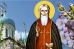 5 квітня — святого Никона. День, коли можна багато чого випросити у долі